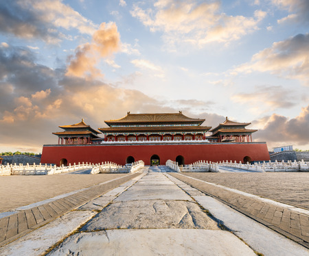 The ancient royal palaces of the Forbidden City in Beijing,China