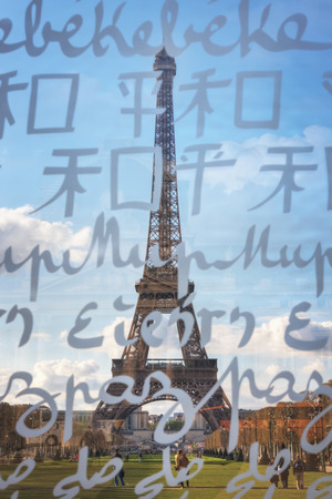 France, Paris - Spring 2008: The Wall for Peace is erected in Paris, on the Champs de Mars, at the foot of the Eiffel Tower. It was inaugurated on March 30, 2000 by the President of the France.