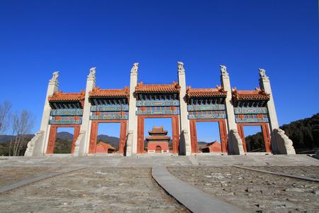 Zhengzaishanchu140900033