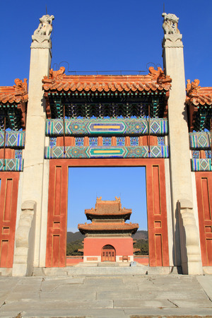 Zhengzaishanchu140900044