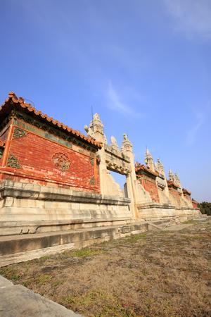 Zhengzaishanchu170300146