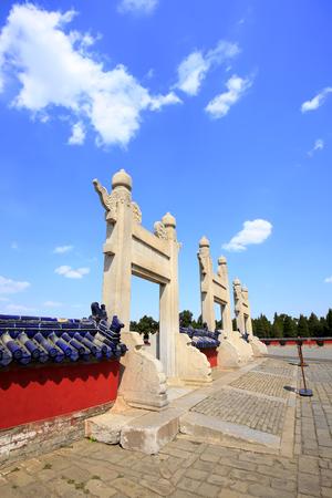 Zhengzaishanchu180100751