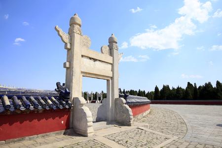 Zhengzaishanchu180100757