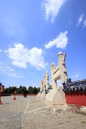 Zhengzaishanchu180100770
