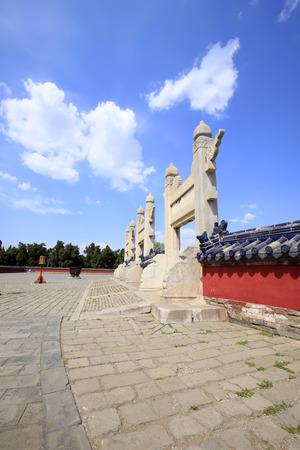Zhengzaishanchu180100815