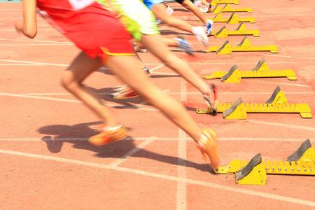 Foto de Sports meeting, the athlete sprint start - Imagen libre de derechos
