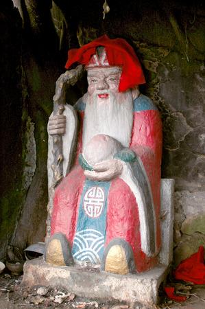 Zhoushihua180100034