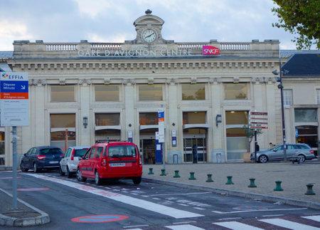 AVIGNON, FRANCE - OCTOBER 13  Central railroad station in Avignon on October 13, 2013  Gare D Avignon Centre located near  Porte de la Republique - the main gate into the medieval city of Avignon