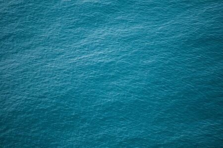 Photo for Water surface. Texture. The turquoise sea. Ocean waves. Ripples on the water. - Royalty Free Image