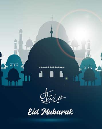 Illustration pour Eid mubarak greeting card with mosque - image libre de droit