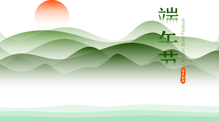 Illustration pour Ink style landscape painting for Dragon Boat Festival, flat style illustration, Chinese style vector illustration - image libre de droit