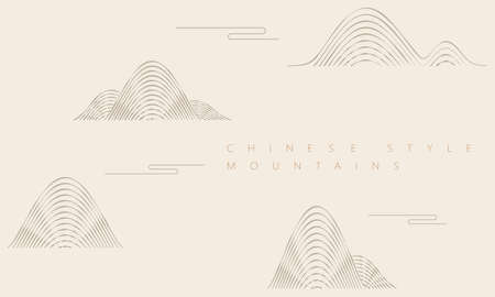 Illustration for Curved mountain graphics, Chinese national tide style illustration, Chinese traditional illustration - Royalty Free Image