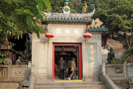 A-Ma Temple in Macau