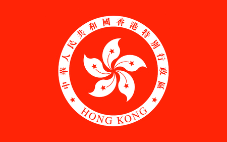 Flag of Hong Kong officially Hong Kong Special Administrative Region of the Peoples Republic of China, is autonomous territory on the southern coast of China.