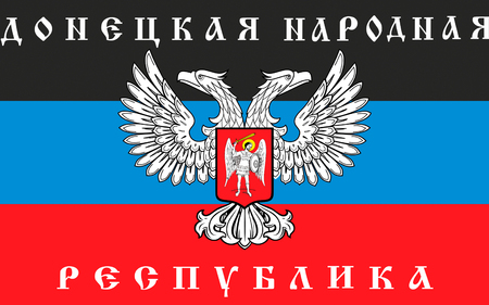 Flag of Donetsk Peoples Republic (DPR or DNR) is a self-proclaimed state in the Donetsk Oblast of Ukraine.