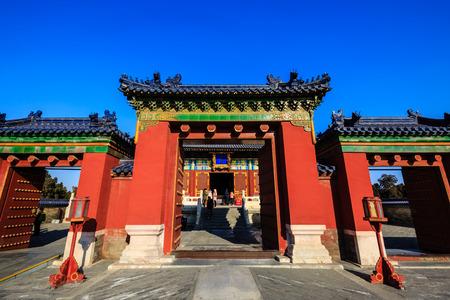 Tiantan Park Qi Gu Tan Huang Gan Temple