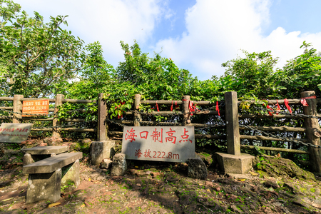 Shishan Volcanic Group National Geological Park, Haikou, China