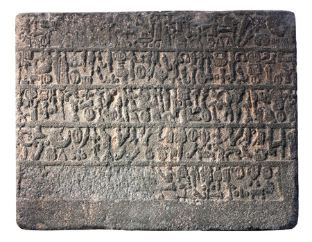 ISTANBUL, TURKEY - OCTOBER 30, 2015: Ancient stone hieroglyphic inscription about the activities of King Urhilina and his son, late Hittite period (9th Cent. B.C.) from Hama (Syria) in Istanbul archaeological museum in Istanbul, Turkey