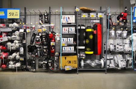 Photo pour the boxing equipment department in decathlon sports store - image libre de droit