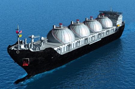 Photo pour The tanker carries oil to the sea. - image libre de droit