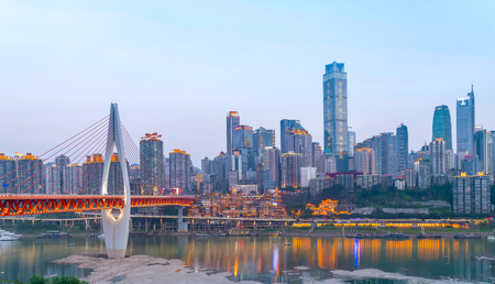 Foto per The city scenery of Chongqing - Immagine Royalty Free