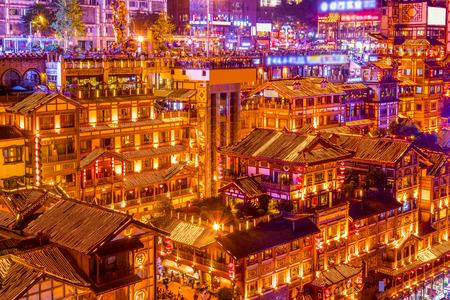 Photo for Chongqing diaojialou Hongyadong night - Royalty Free Image