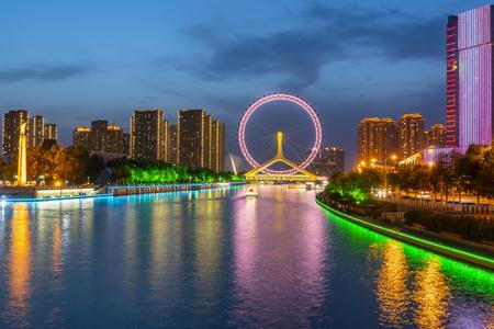 Photo pour Tianjin night - image libre de droit