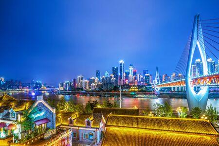 Photo pour Chongqing architectural landscape night view - image libre de droit