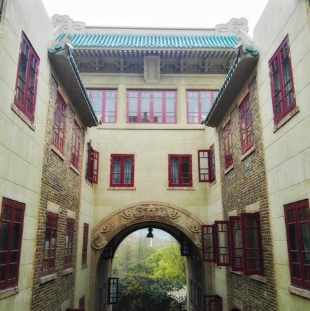 Wuhan University dormitory