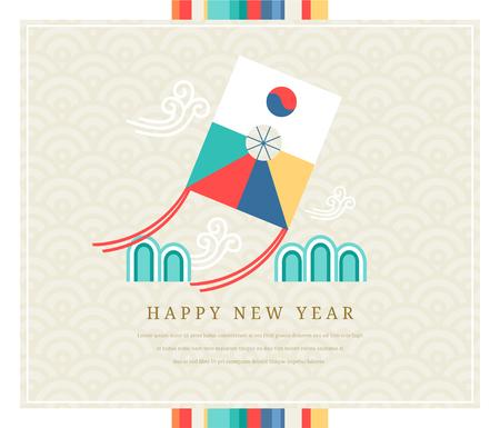 Illustration pour Korea tradition new year card, illustration - image libre de droit