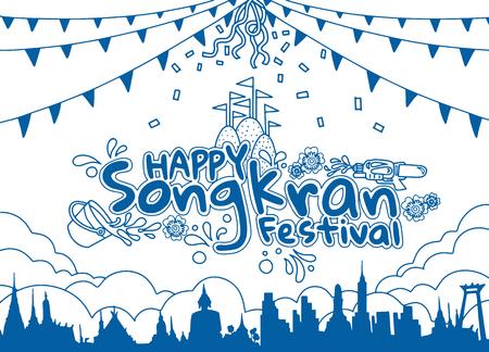 Illustration pour Songkran Festival in Thailand Vector, Thai traditional, Thai Water Splash with Landmark in Thailand , Thailand Traditional New Year's Day - image libre de droit