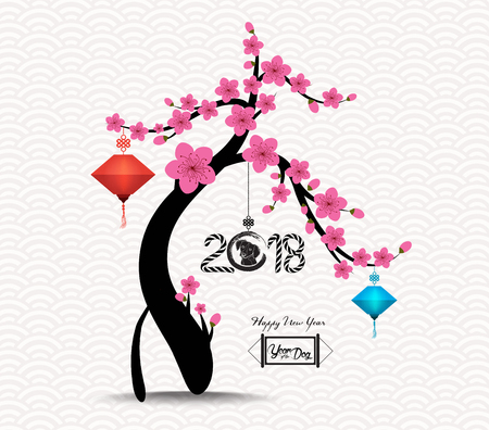 Illustration for Chinese new year blossom tree 2018 background - Royalty Free Image