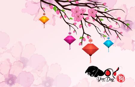 Ilustración de Blossom chinese new year lantern and background. Year of the dog (hieroglyph: Dog) - Imagen libre de derechos
