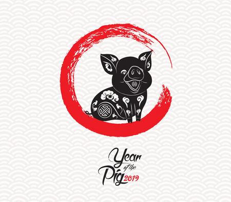 Ilustración de Chinese zodiac Pig 2018 year of the pig - Imagen libre de derechos