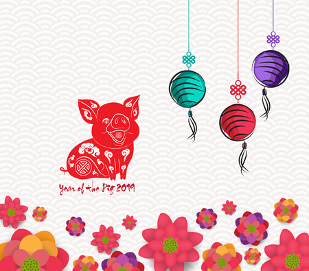 Illustration pour Oriental Happy Chinese New Year Blooming Flowers and lantern Design. Year of the pig - image libre de droit