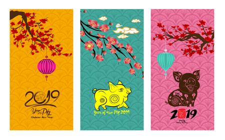 Ilustración de Set banner happy new year greeting card - Imagen libre de derechos