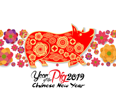 Ilustración de 2019 chinese new year greeting card, paper cut with yellow pig and blooming background. Year of the pig - Imagen libre de derechos