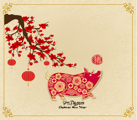 Ilustración de Happy chinese new year 2019 Zodiac sign with gold paper cut art and craft style on color Background (hieroglyph: Pig) - Imagen libre de derechos