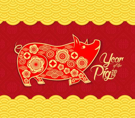 Ilustración de Chinese new year pattern background. Year of the pig - Imagen libre de derechos
