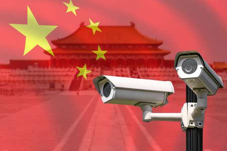 Photo pour Smart surveillance CCTV cameras, spies people, track identify, no privacy concept, in China. - image libre de droit