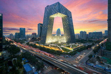 Photo pour China Beijing City. China Central Television (CCTV) building night is very spectacular in Beijing, China. - image libre de droit