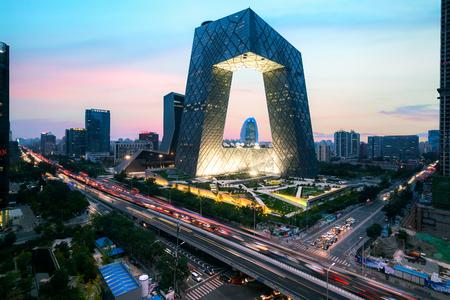 Foto de Night cityscape with bilding and road in Beijing city, China - Imagen libre de derechos