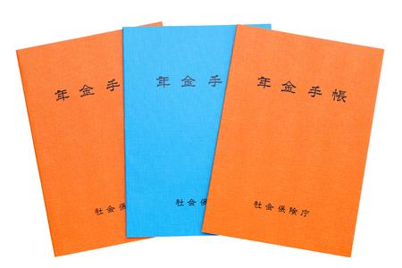 Foto de Japanese national pension plan handbook on white background - Imagen libre de derechos