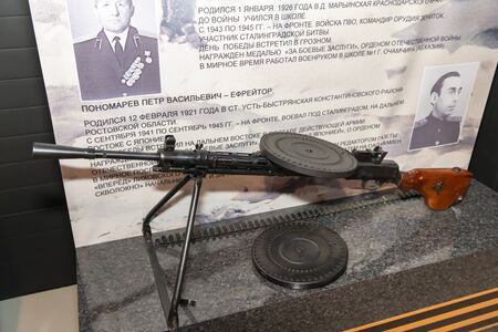 Foto de Kamensk-Shakhtinsky, Russia-August 17, 2019: DP (Degtyarev Infantry)-machine gun;developed by VA Degtyarev. DP became one of the first examples of small arms created in the USSR. Years of operation; 1928 - n. in.- in the Museum of the Legend of the USSR - Imagen libre de derechos