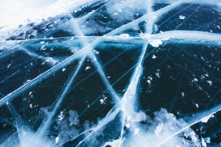 Photo for Beautiful pure ice with cracks on the Lake Baikal. - Royalty Free Image
