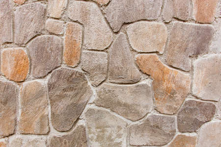 Photo for stone wall background - Royalty Free Image