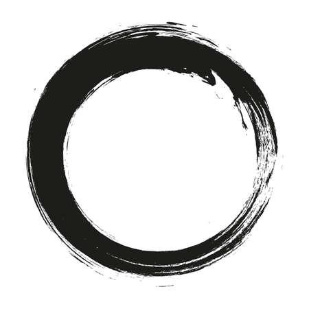 Ilustración de vector brush strokes circles of paint on white background. - Imagen libre de derechos