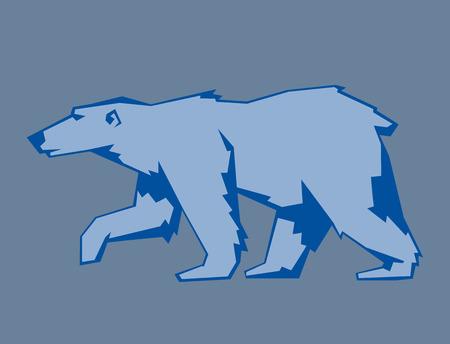 Illustration pour Polar Bear character illustration. - image libre de droit