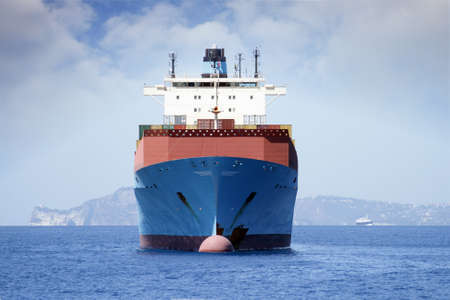 Container carrier merchant ship anchored  forward