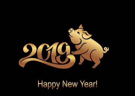 Ilustración de Pig is a symbol of the 2019 Chinese year. Greeting card, poster. Vector illustration. - Imagen libre de derechos